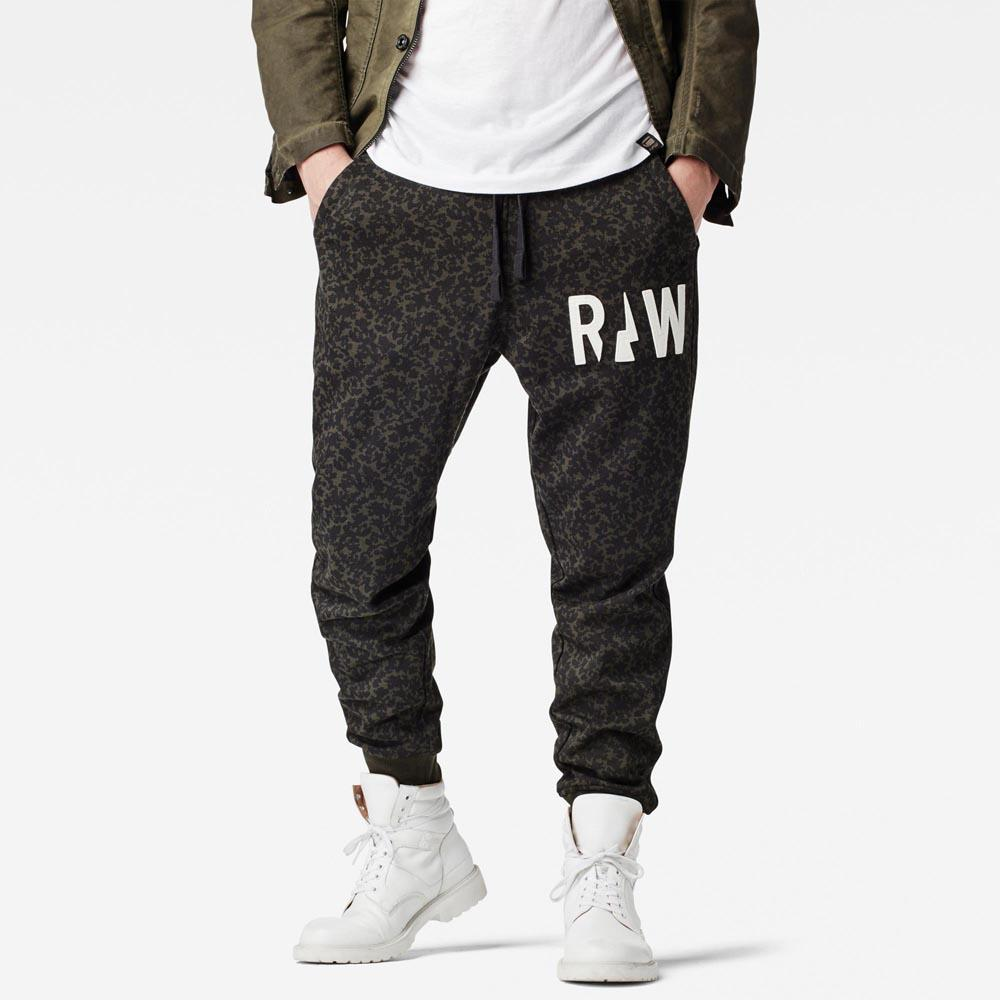 Gstar Micro Forest Sweat Pants