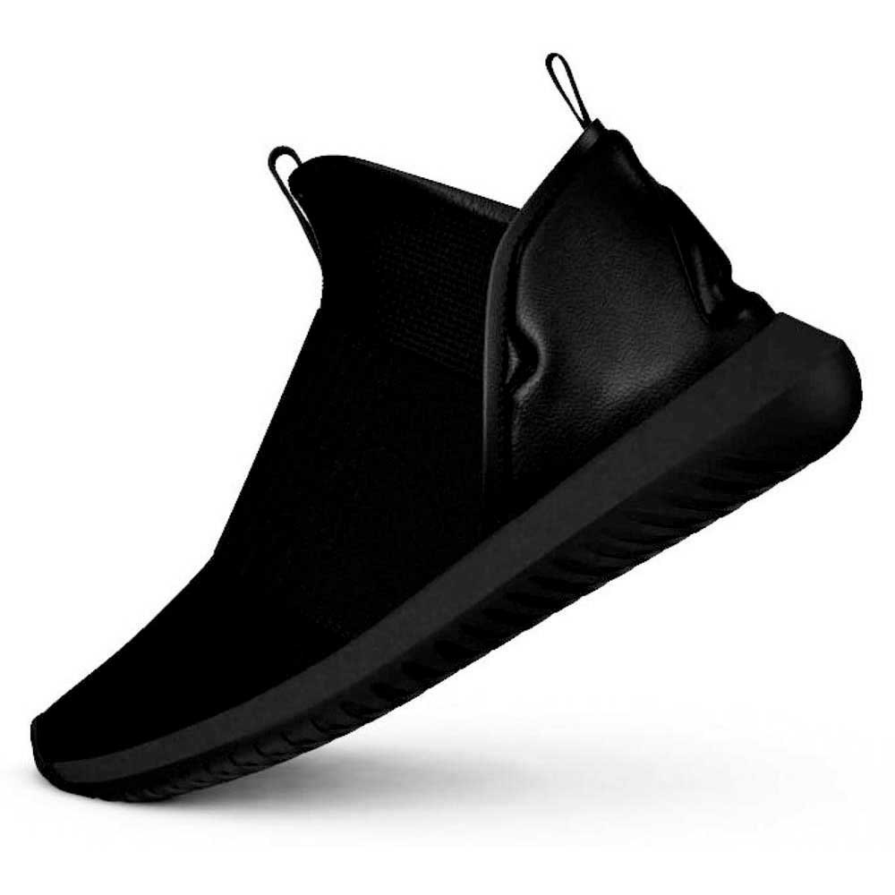 adidas originals Tubular Defiant T buy and offers on Dressinn 65aa82071053