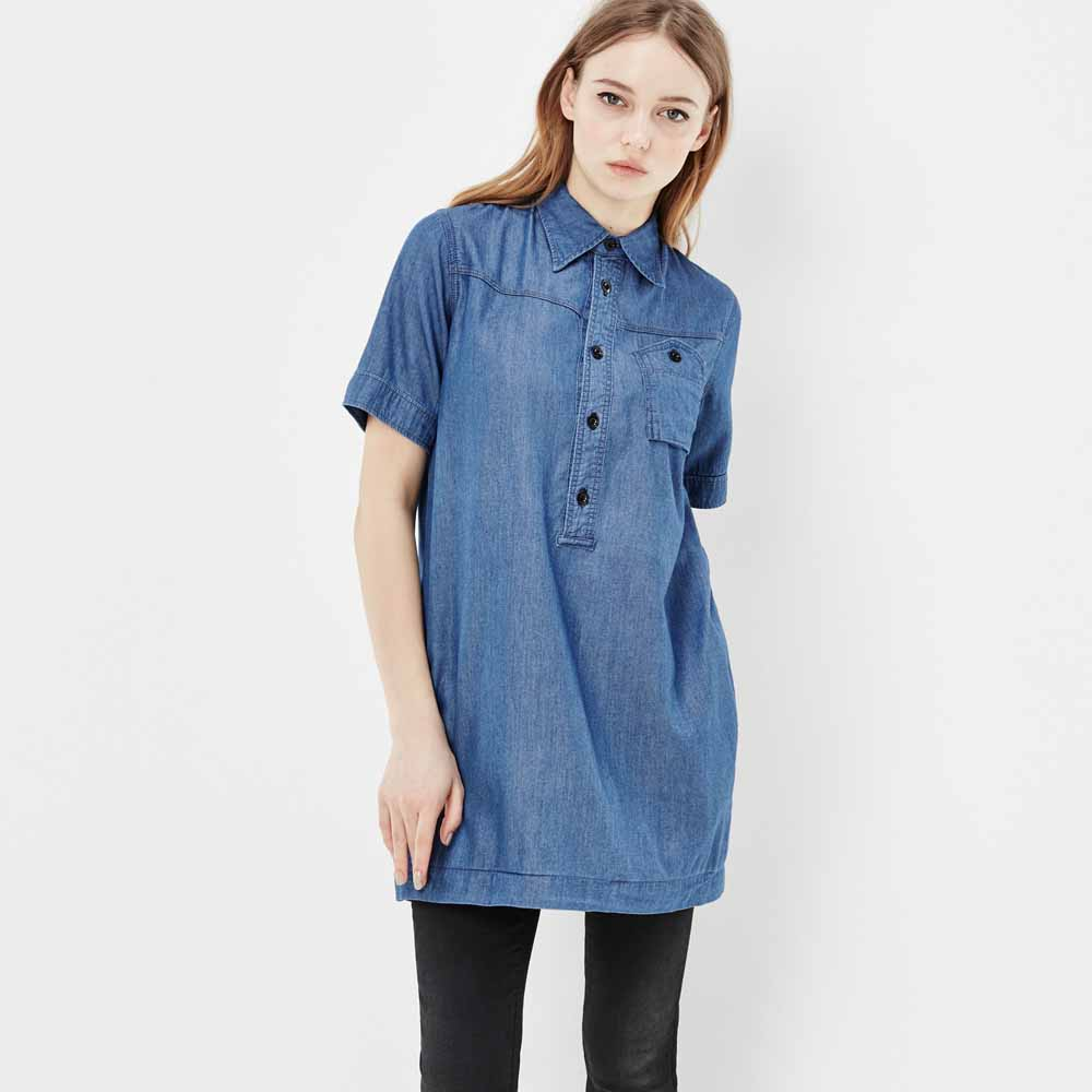 Gstar Raw Utility Boyfriend Long Shirt