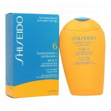 Shiseido Antiaging Suncare Tanning Emulsion Spf6 150 ml