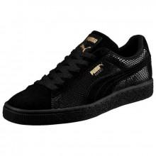 Puma select Suede Gold
