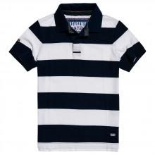 Superdry Academy S/S Rugby