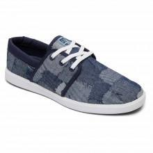 Dc shoes Haven TX LE