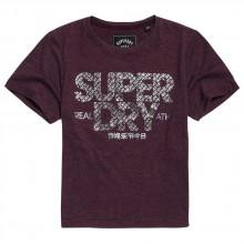 Superdry Real Athletic Airtex Boxy